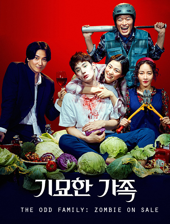 The Odd Family Zombie On Sale