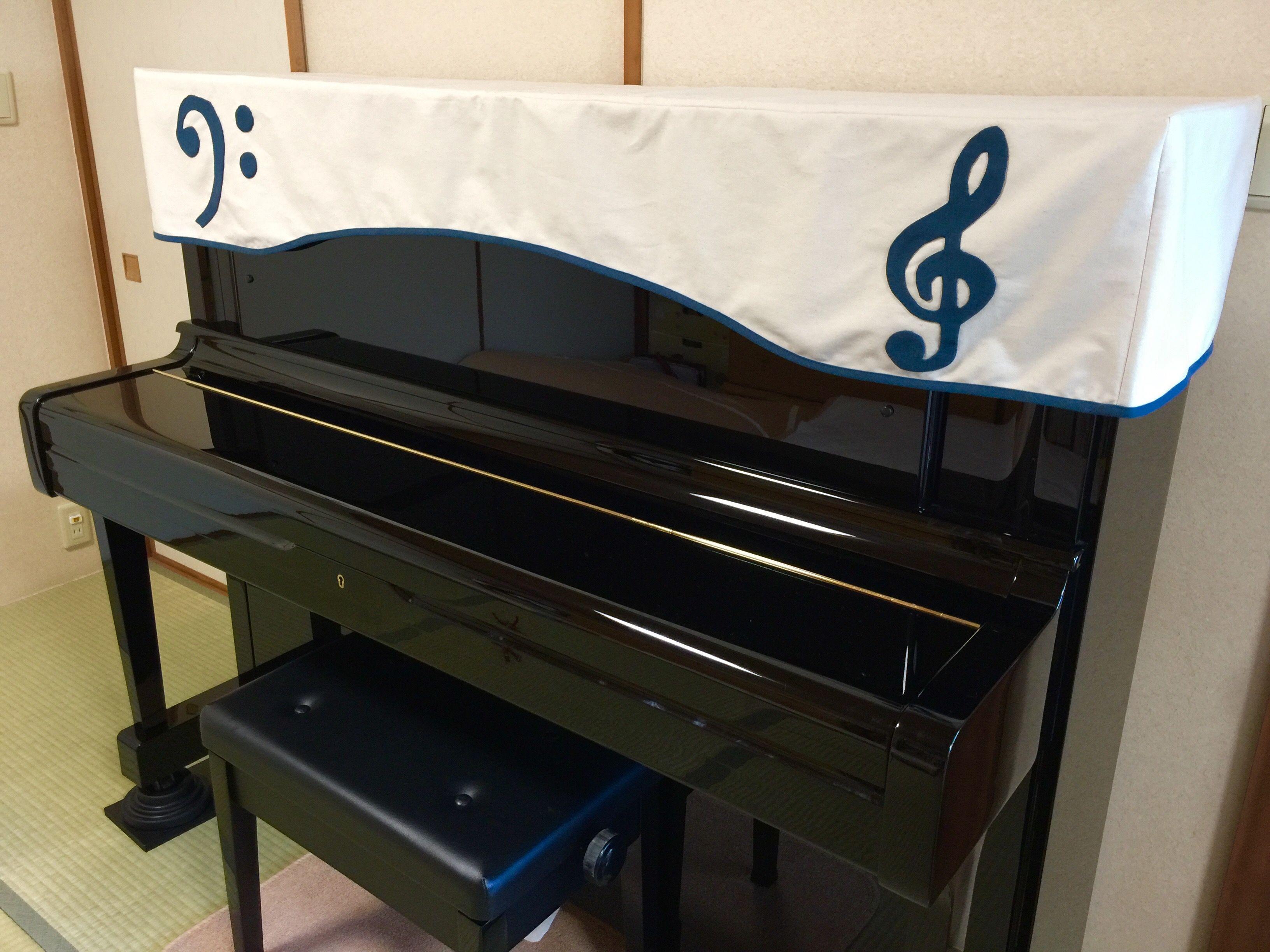 コットンの帆布でオーダーメイドしたピアノカバーは オリジナル