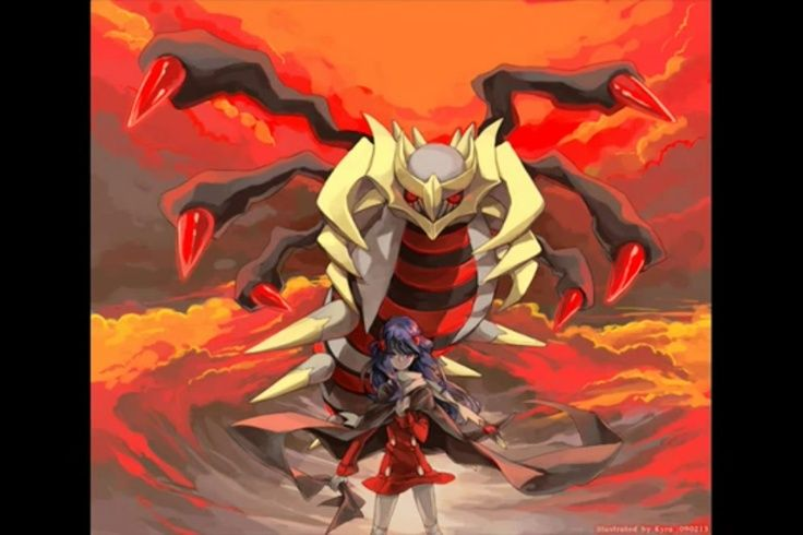 how to get giratina in pokemon sun