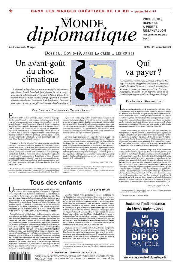 Le journal de BORIS VICTOR Tous des enfants par Serge
