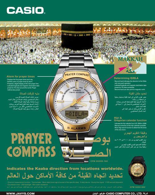 Casio Prayer Compass Casio Prayers Compass