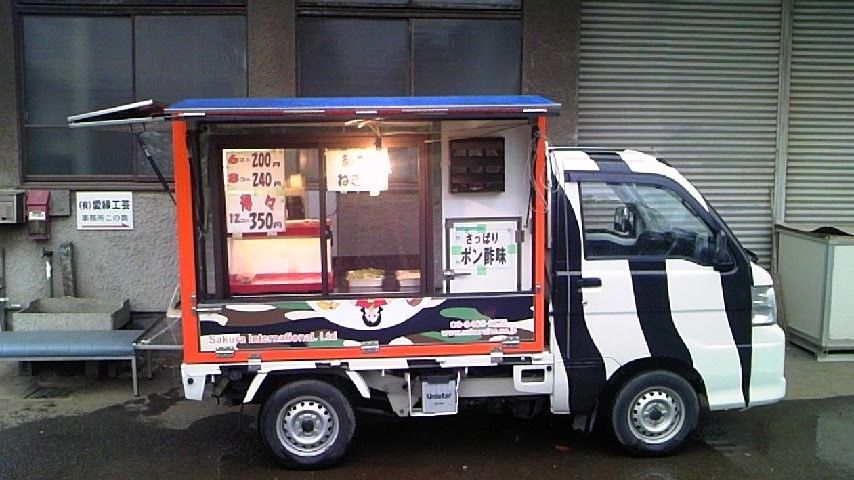 faa232bead Japanese Food Trucks  Takoyaki Kei food truck