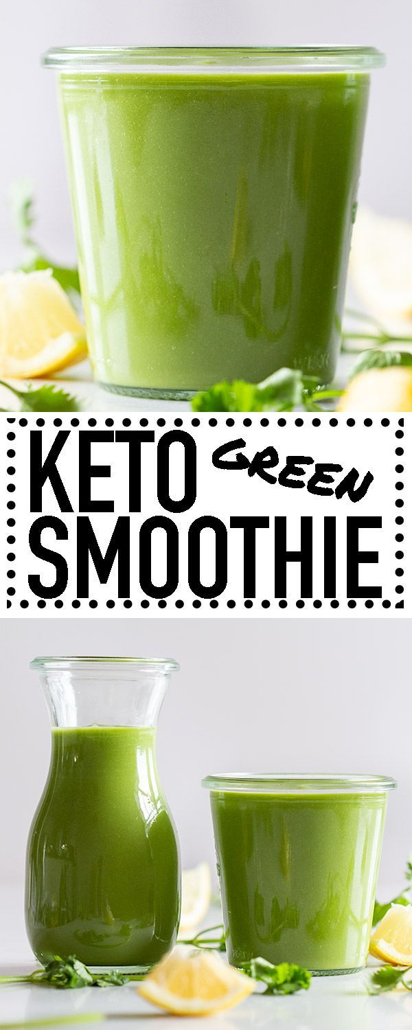 Keto Smoothie A low-carb high fat Keto Smoothie to snack on or to have for breakfast! No sugary fruit, no sweeteners, only low carb veggies, high fat avocado and ginger, lemon and cilantro for that special flavor! via @greenhealthycoo