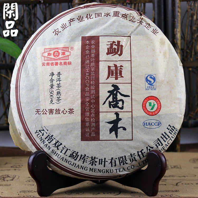 (Buy here: http://appdeal.ru/26z3 ) [GREENFIELD] Mengku Arbor 500g * 2010 yr Real Yunnan Shuangjiang Mengku Rongsi mengku pu'er Ripe shu puer pu er tea mengku 500 for just US $34.88