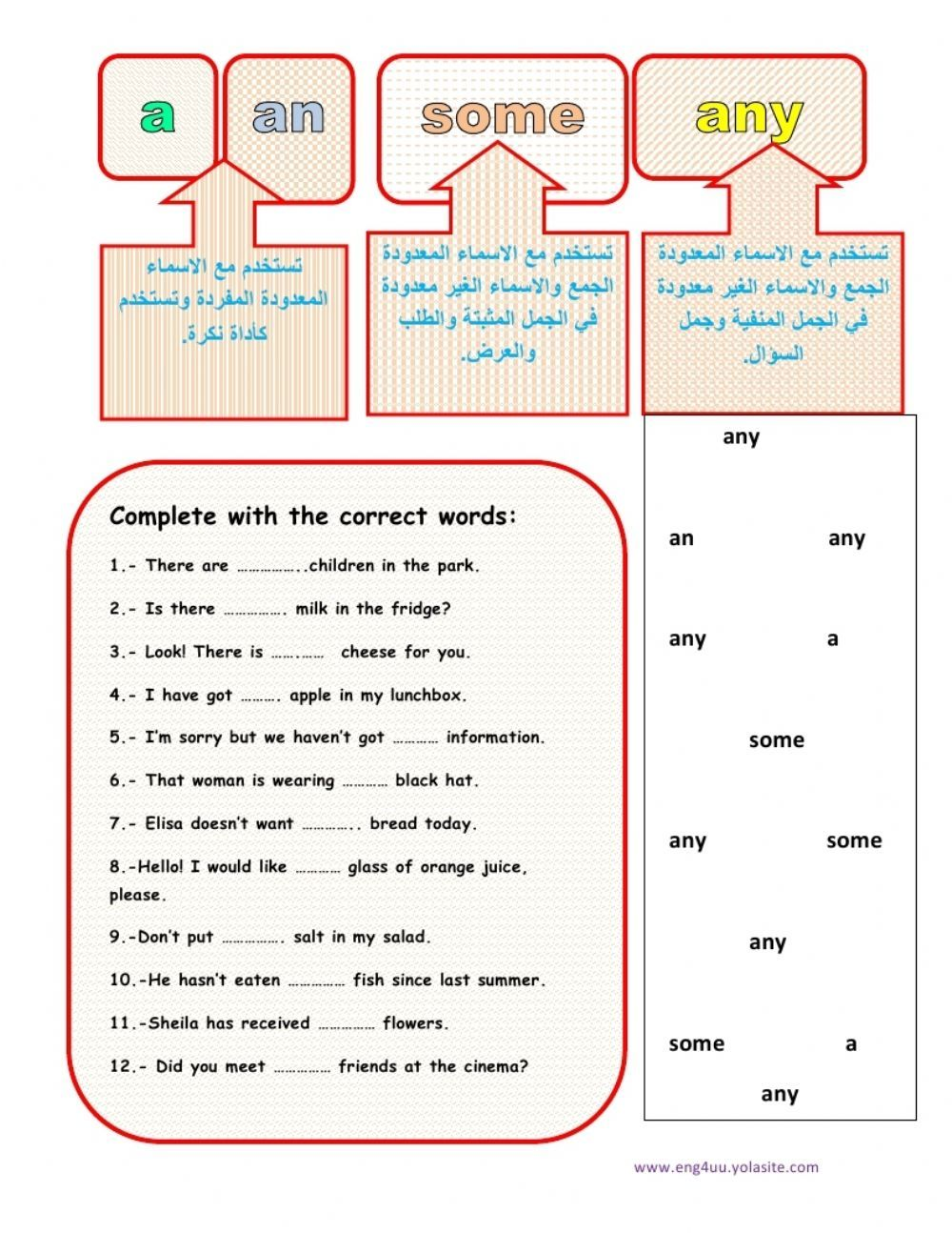 Articles interactive and downloadable worksheet. You can