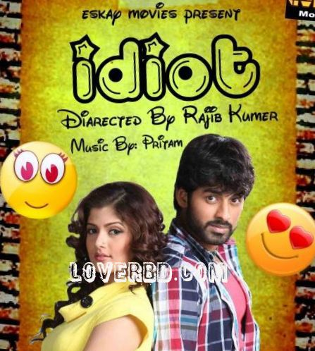 Wah Taj malayalam movie mp3 songs free download
