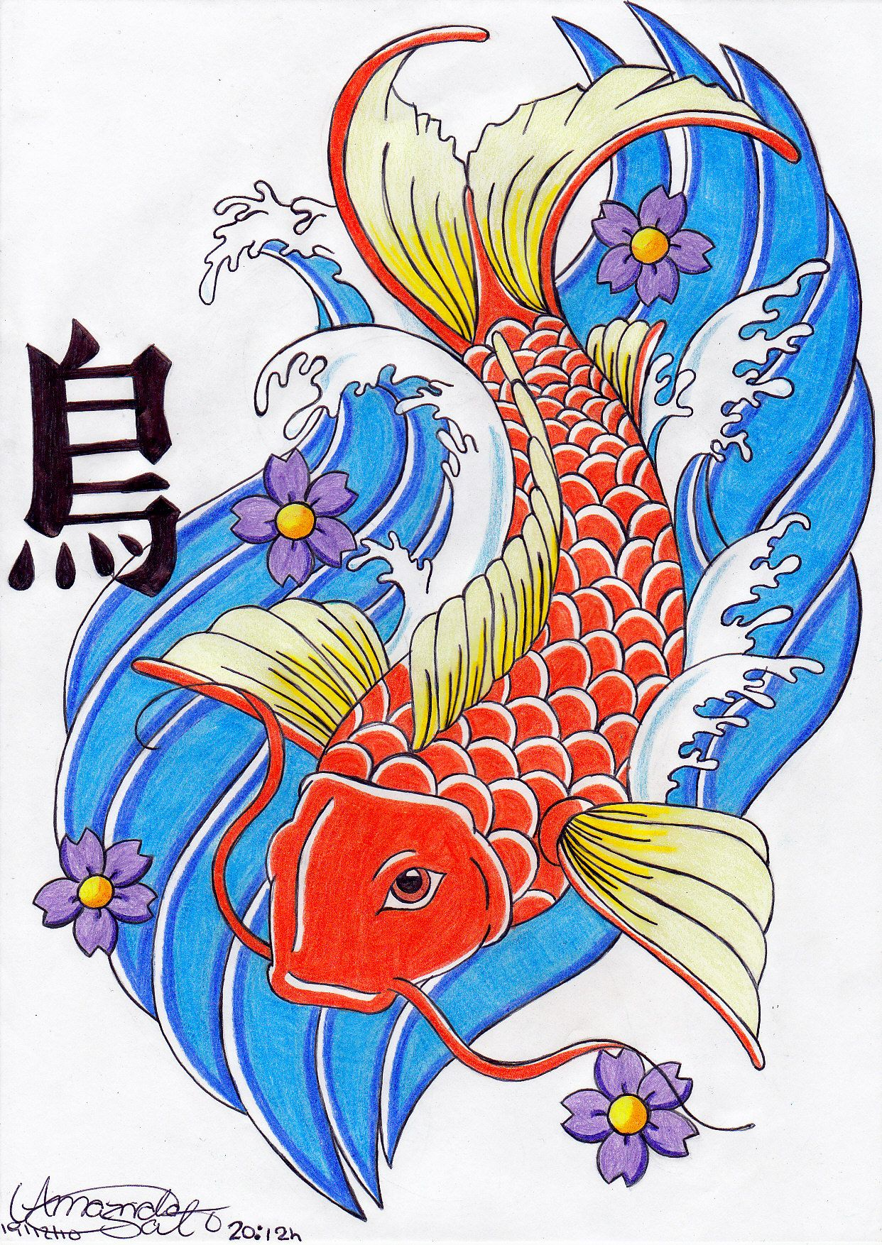 Japanese Koi Fish Drawings | Koi: japanese fish by Amanda18Sato ...