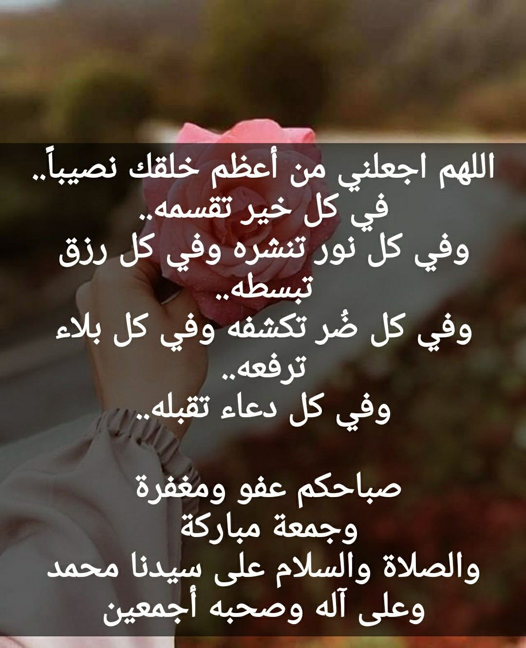 Pin By Abir Reine On احلى المشاعر في ارواحنا سبحان الله Good Morning Gif Morning Gif Calm Artwork
