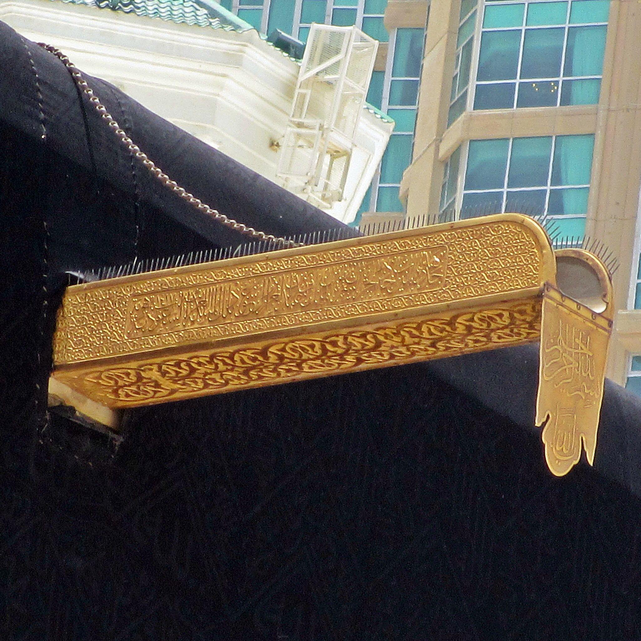 Gold Gutter Kaaba Gold Gold Bracelet Jewelry