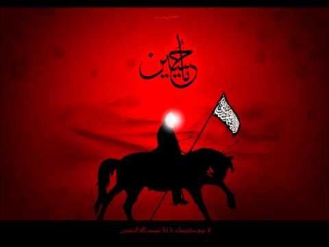 ابد والله لن ننسى حسينا باسم الكربلائي Ya Hussain Wallpaper Islamic Paintings Wallpaper