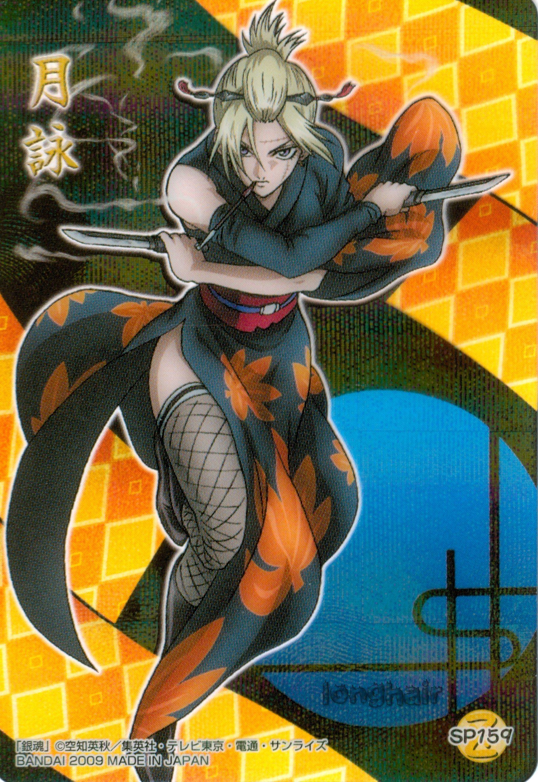 Gintama gintama tsukuyo fight anime manga anime desenhos