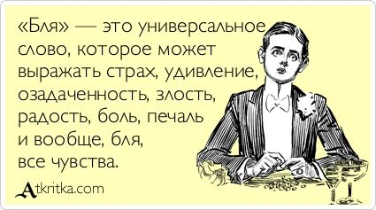Бля проститутка тюмень 500р