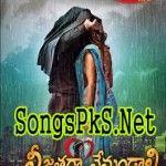 Nee Jathaga Nenundali Movie Mp3 Songs Download Arijit Singh Nee Jathaga Nenundali Telugu Film Song Download 201 Indian Movie Songs Hindi Movie Song Film Song
