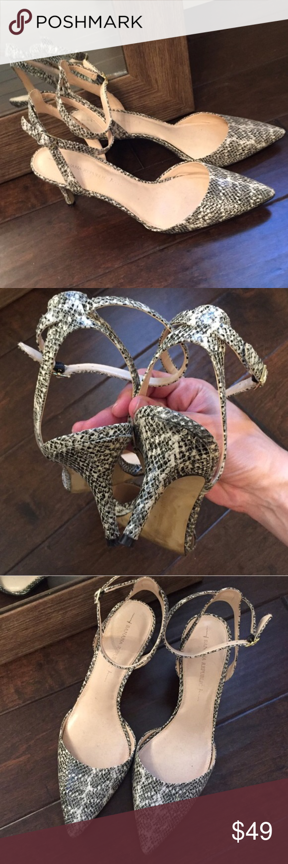 Snake Skin Heels Upper 100% leather. Size 10. Good worn condition. Only worn a few times. Will add heel height soon. Reasonable offers considered through the offer tool. Banana Republic Shoes Heels