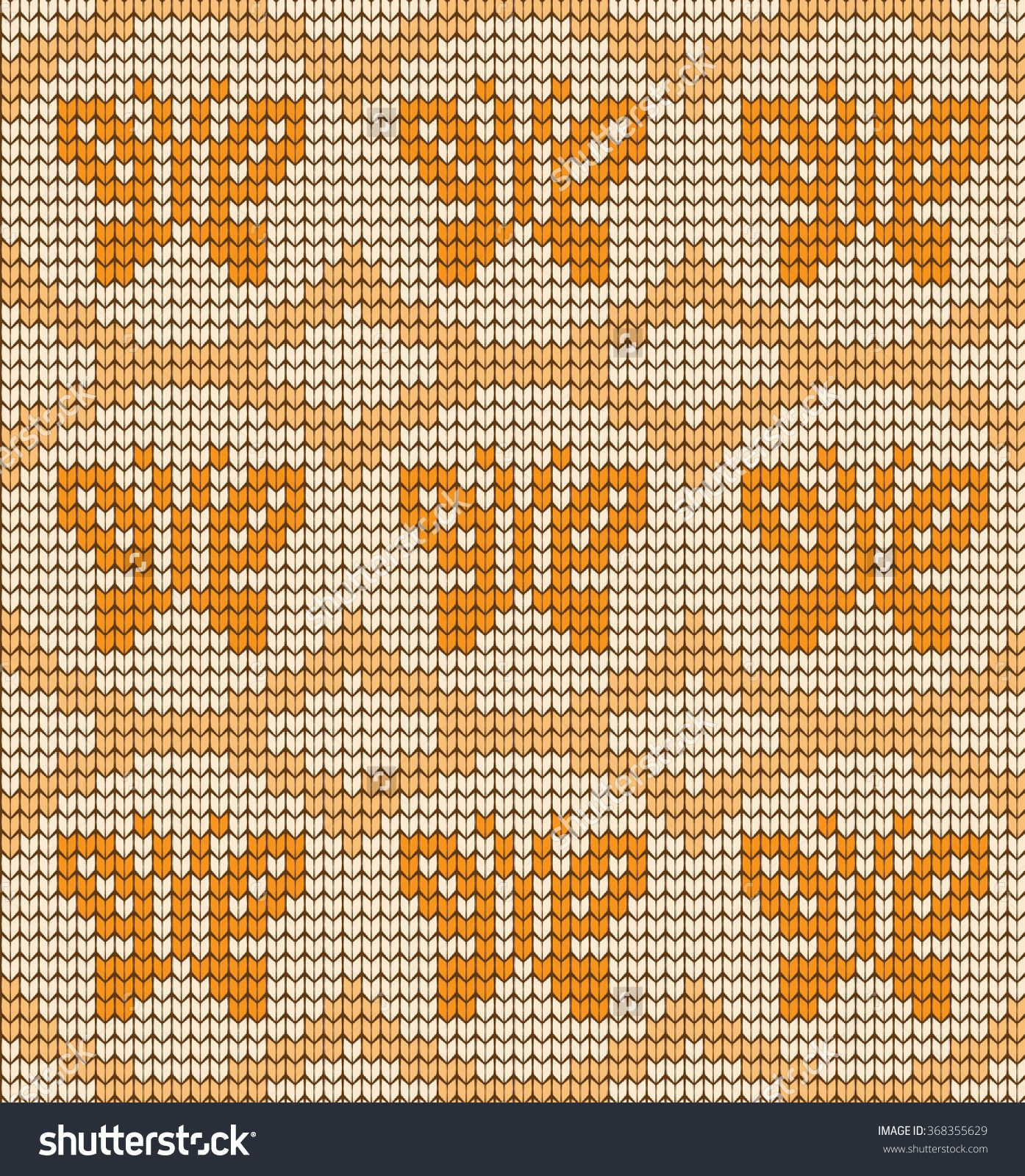 Vector Knitted Pattern With Butterflies - 368355629 : Shutterstock ...