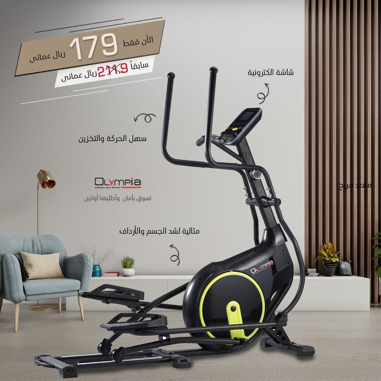 الآن من أولمبيا دراجة و استيبر الرشاقة و التخسيس الرائعة بتصميم عصرى و مميز جدا بقيمة 179 ريال بالعرض يوجد بشاشة الجهاز Stationary Bike Bike Gym Equipment