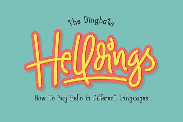 Helldings