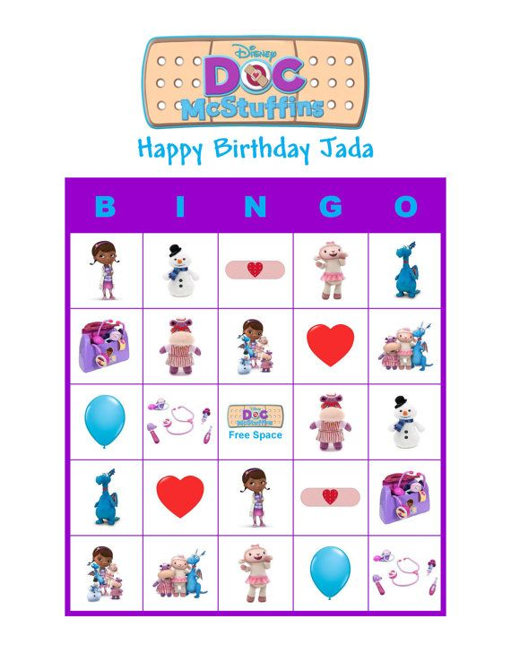 Personalized Doc McStuffins Birthday Party Game Activity Bingo Cards Delivered By Email