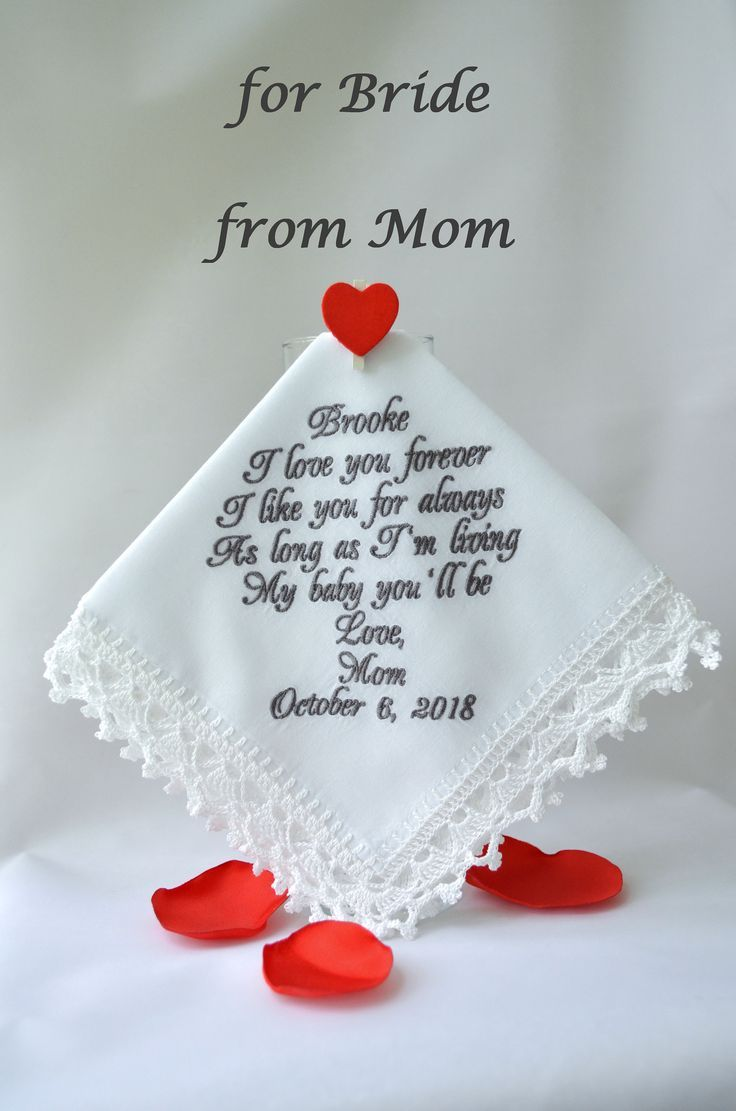Daughter gift from mom wedding gift from mother daughter
