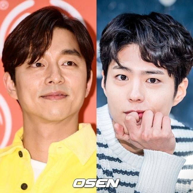 Park Bo Gum Positively Considers Joining Gong Yoo In Upcoming Movie