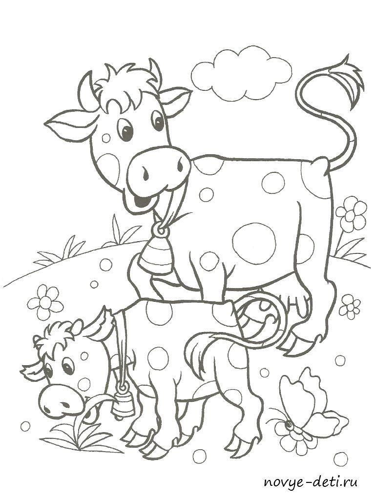 Раскраска для детей с образцами Домашние животные | Раскраски