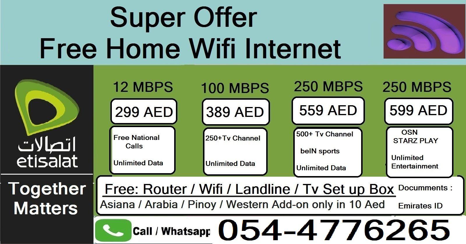 Etisalat Special Offer Elife Home Internet Home Internet Wifi Internet Wifi Router
