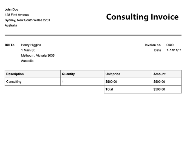 Hourly Invoice Template Excel Consultant Invoice Templates
