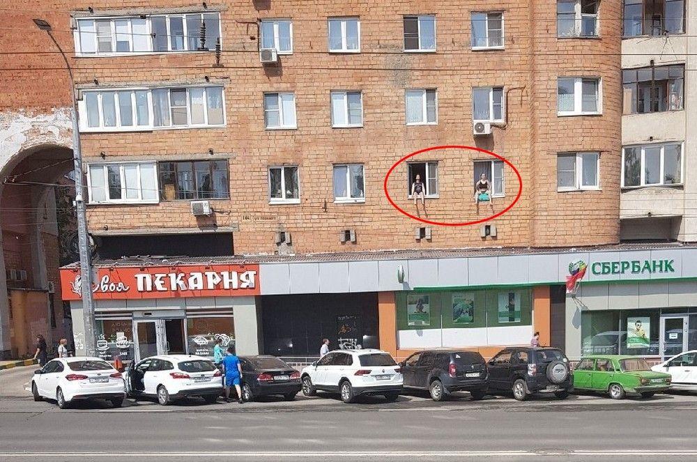 фото которое можно увидеть только в россии