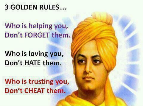 Quotes To Make People Mad Swami Vivekananda Quotes Vivekananda