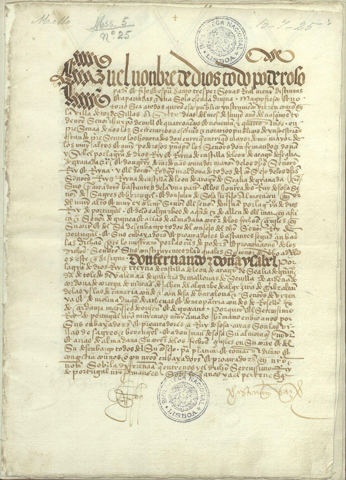 Mss 5 N 25 21748 5 Minuta Do Tratado De Tordesilhas