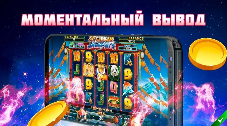можно ли открыть игровые автоматы в россии