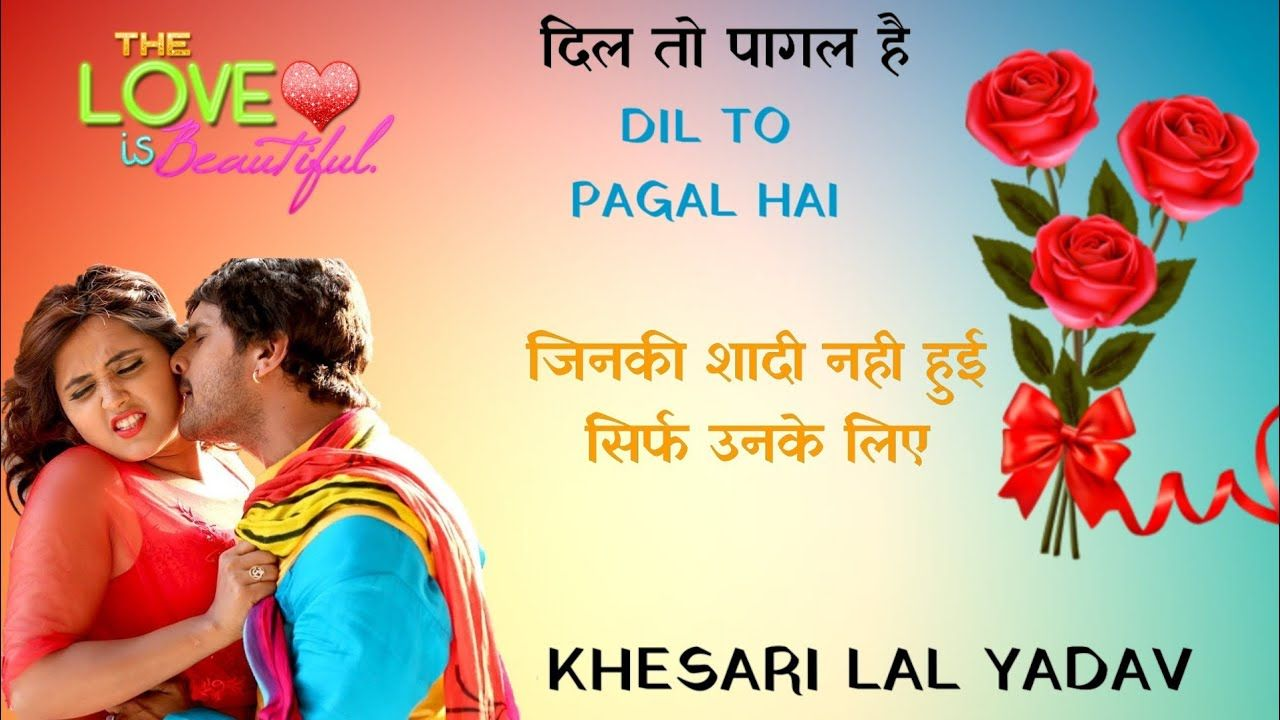 Hathkadi super hit bhojpuri film download हथकड़ी khesari.