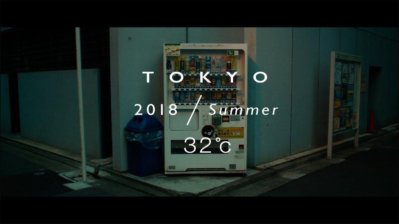 Tokyo 2018 Summer Canon New Fd 20mm F2 8 Ursa Mini Pro 4 6k Blackmagic Tokyo Mini Music Publishing