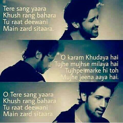 Atif Aslam Best Song Lines Love Song Quotes Lyrics