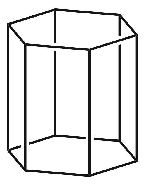 3d rectangular prism shape clip art prisms kaleidoscopes rh pinterest com Cylinder Clip Art rectangular prism clipart black and white