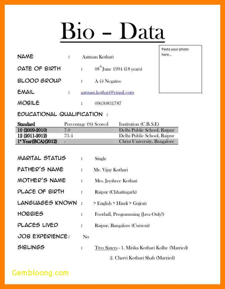 Format Of Biodata For Job Pdf Inspirational Job Biodata Format Etame Mibawa Biodata Format Download Biodata Format Bio Data For Marriage