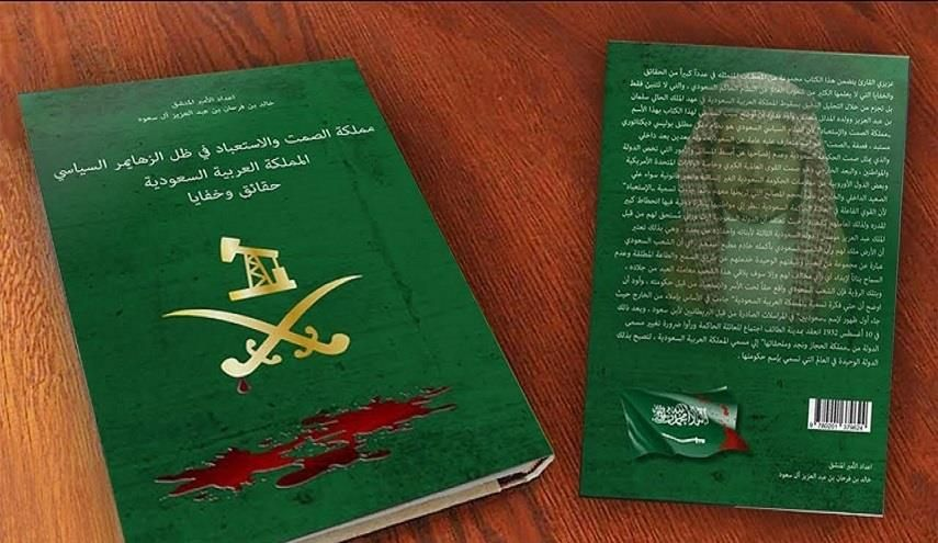 Pin By Amzain Ali On كتاب Book Cover Books Cover