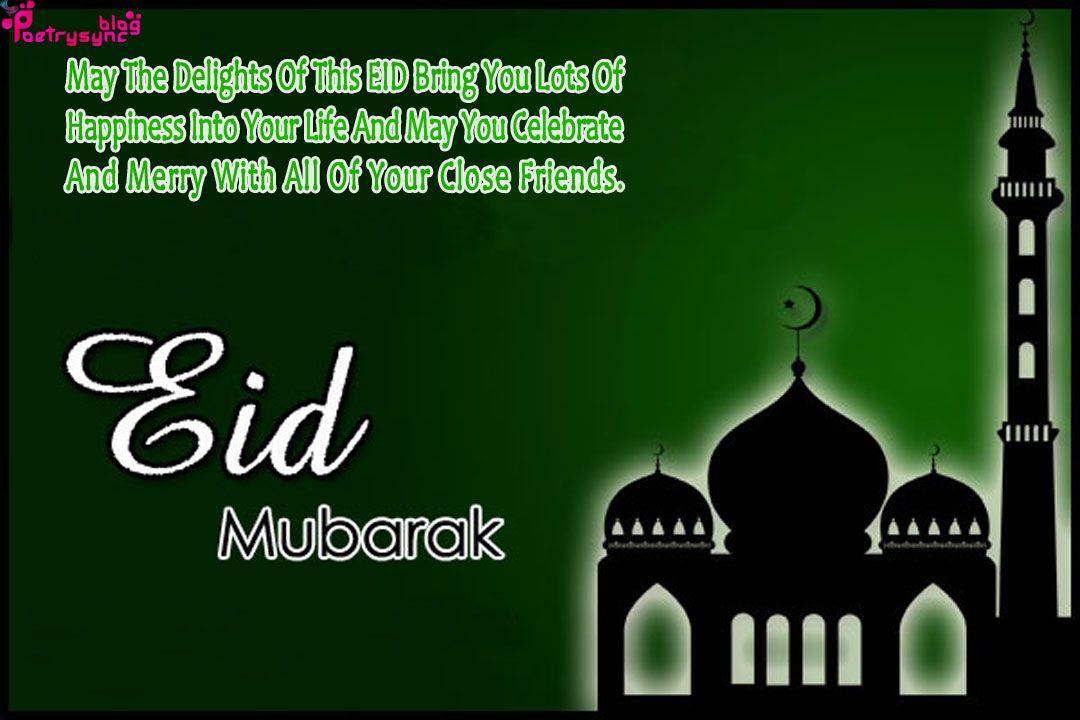 eid mubarak wishes quotes with eid mubarak cards images