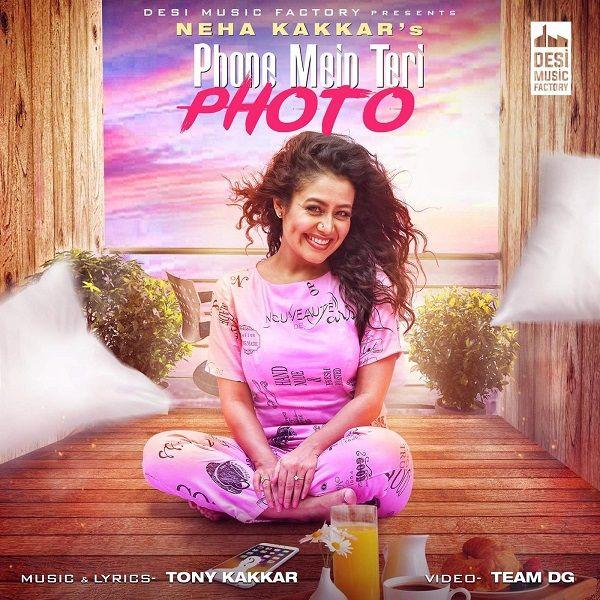 Teri Kami Audio Song Mp3 Download: Phone Mein Teri Photo (Neha Kakkar) Single
