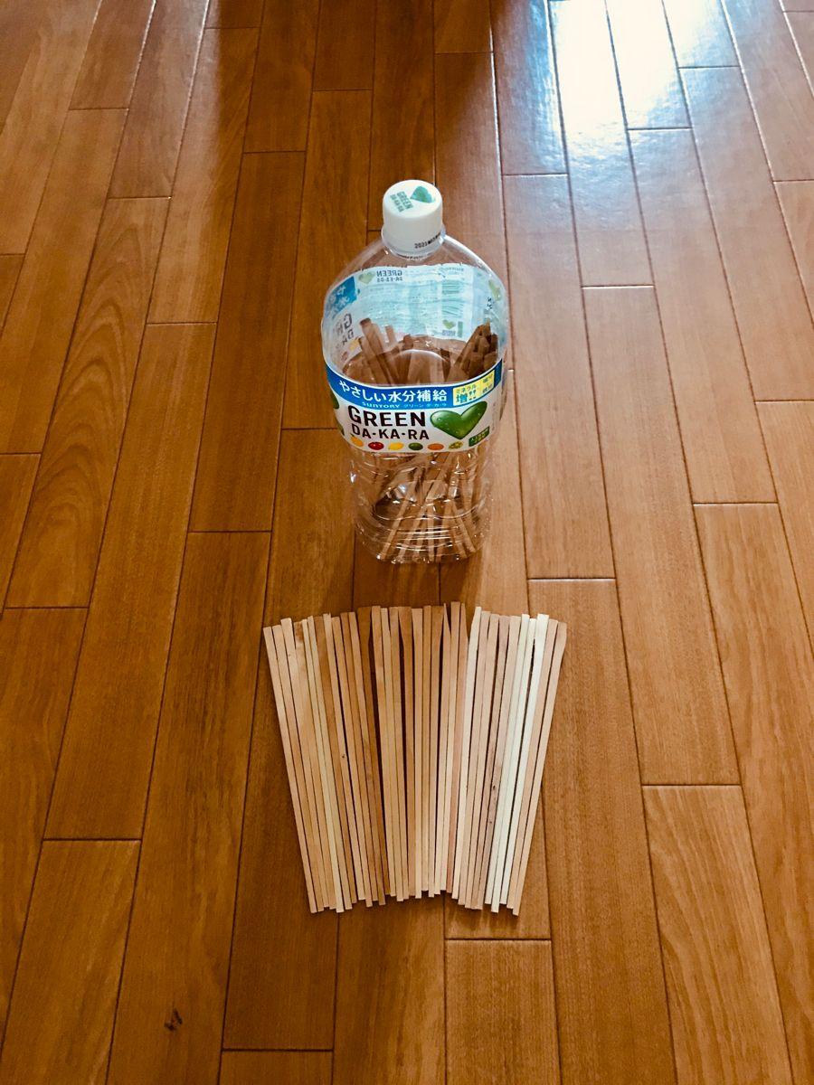 高齢者室内レクリエーション 2リットルのペットボトルと割り箸を使って 割り箸出し入れゲーム 割り箸 レクリエーション デイサービス