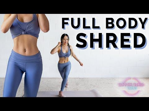 Get Shredded 🔥 12 Min Full Body HIIT Workout | Summer ...