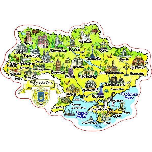 дитяча карта україни картинка