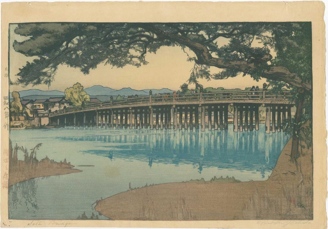 "Japanese Art Woodblock Print Shin Hanga Moon /""Hirakawa Bridge/"" YOSHIDA HIROSHI"