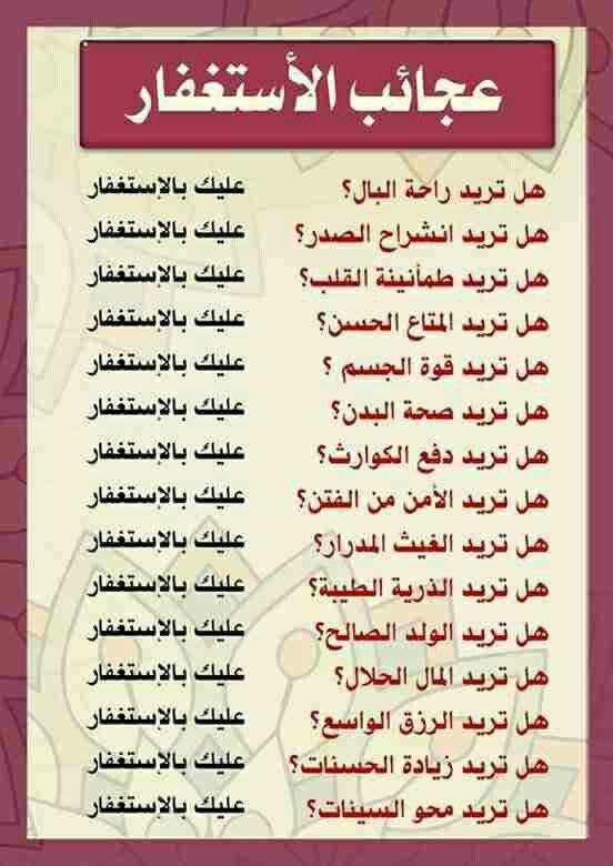 Pin By رحمة عبد الهادي On أجيب دعوة الداعي Quran Quotes Love Islam Quran Positive Notes