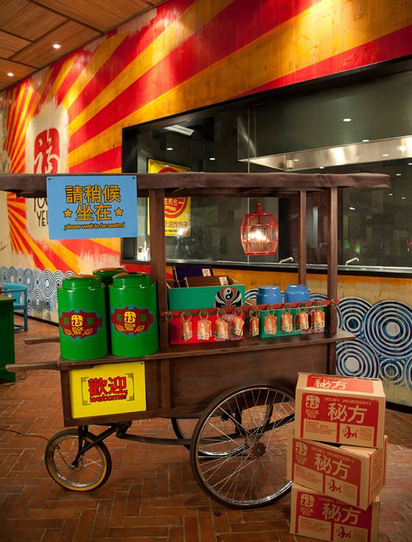 Chinese restaurant interior design fook yew