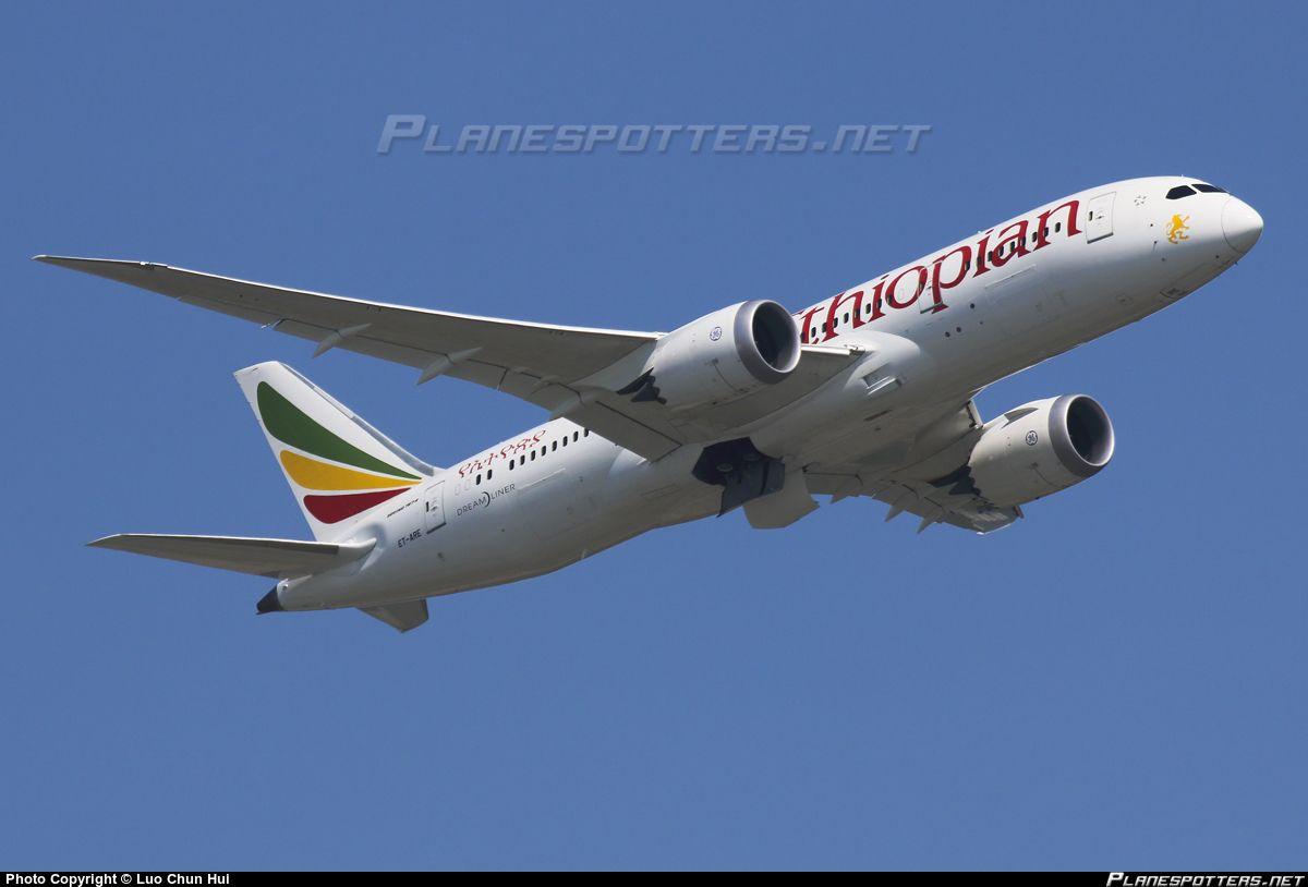 ET-ARE Ethiopian Airlines Boeing 787-8 Dreamliner