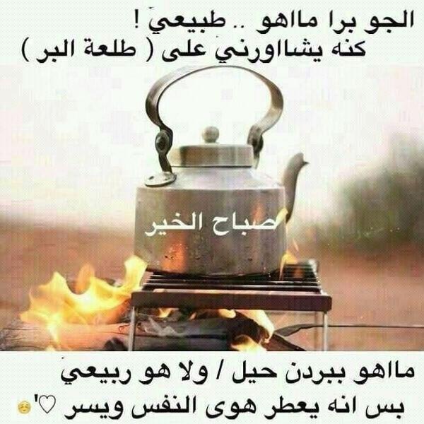 صباح الخير لايفوتكم حليب بالزنجبيل Kitchen Appliances Uji Kettle