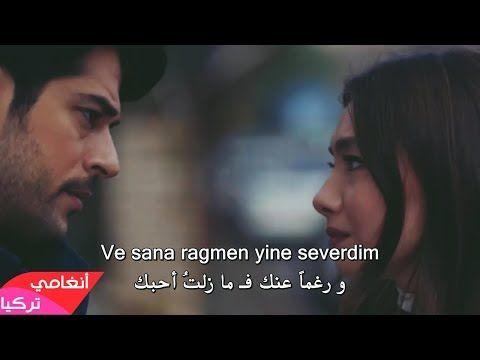 اغنية تركية حزينة جدا رائعة لقد احببتك مترجمة Seni Severdim Youtube Turkish Tea Youtube Incoming Call Screenshot