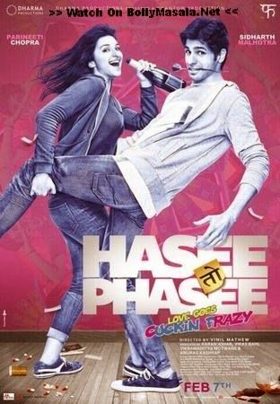 Wo India Ka Shakespeare Full Movie Download Torrent