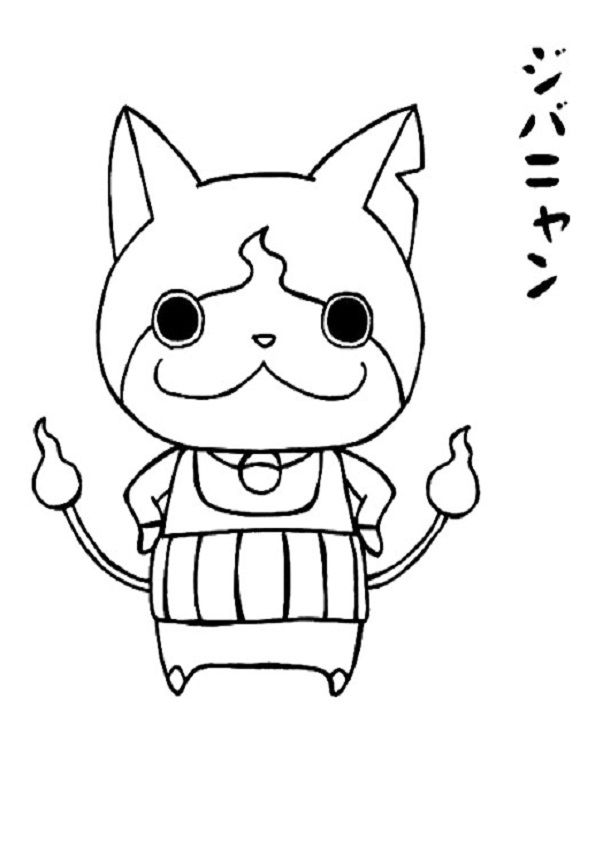 Jibanyan de Yo Kai Watch para colorear | bday ideas yokai | Pinterest